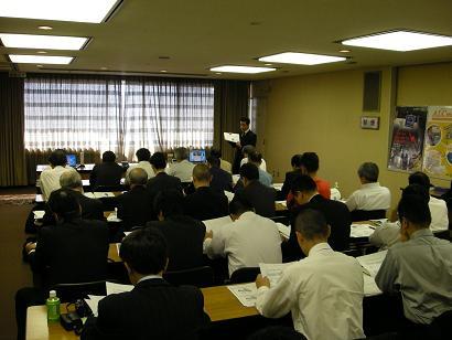 義務化対策セミナー開催!広島会場5/25